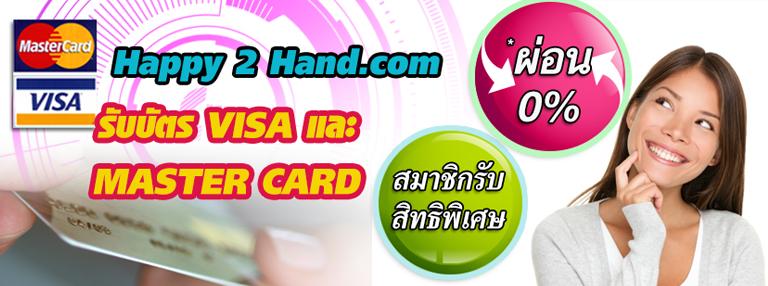 visa_banner